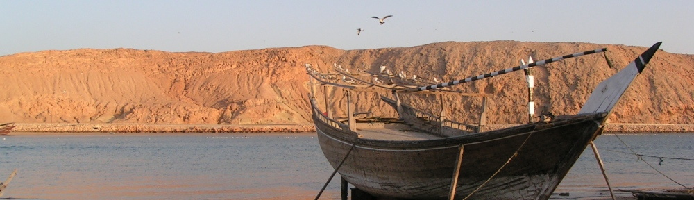 Dhow in Oman, the traditional sailing vessel of the Arabian Peninsula