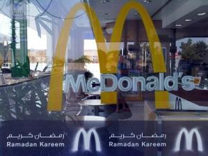 mcdonalds-ramadan