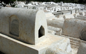 Jewish cemetery, Fez