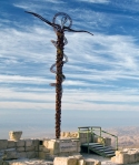 the Serpantine Cross at Mt. Nebo, Jordan