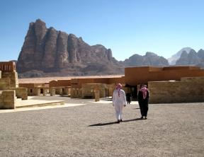 Visitor Center, Wadi Rum, Jordan
