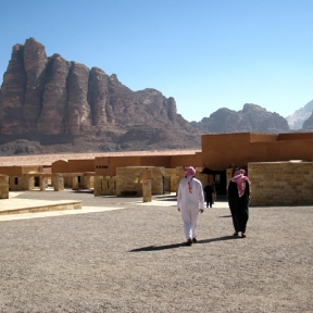 Visitor Center, Wadi Rum, Jordan