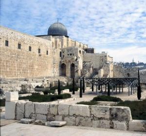 Al Aqsa Mosque, Haram al Sharif, Jerusalem