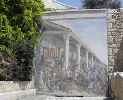 Cardo Mural, Jerusalem Old City, Israel