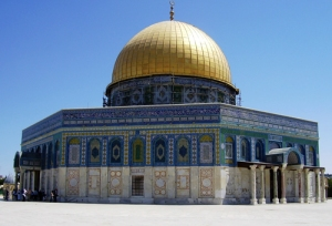 Dome of the Rock, Haram al Sharif, Jerusalem