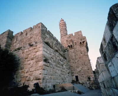 Tower of David, Jerusalem Citadel