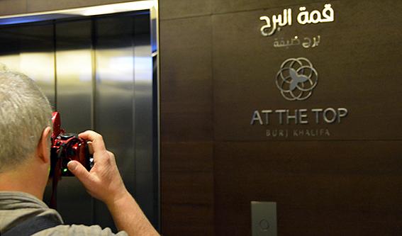 At The Top public observation deck on the 124th floor, Burj Khalifa, Dubai, UAE