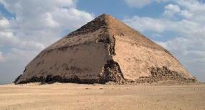 the Bent Pyramid, Dahshur, Egypt