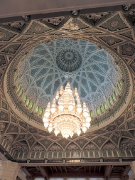 Sultan Qaboos Grand Mosque, Muscat, Oman, photo by Sallie Volotzky