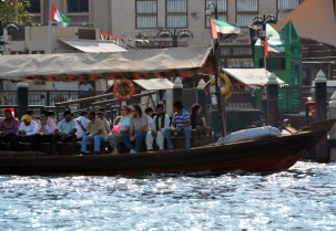 abras (water taxi) on Dubai Creek, Dubai, UAE