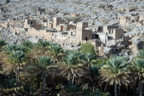 mountain village, Oman, photo courtesy of Elite Tourism