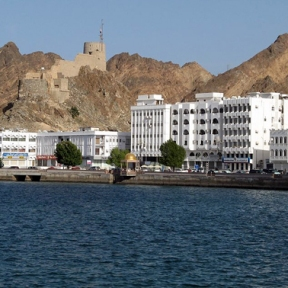 the Muttrah corniche from the harbor, Muscat, Oman