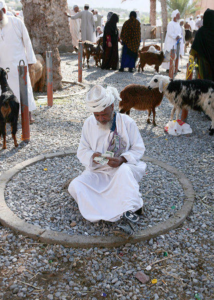 Nizwa Souk, Nizwa, Oman, photo courtesy of Elite Tourism